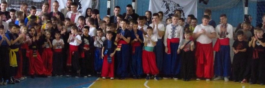 *** Чемпіонат України з Бойового Гопака - 2017 м Вінниця ***