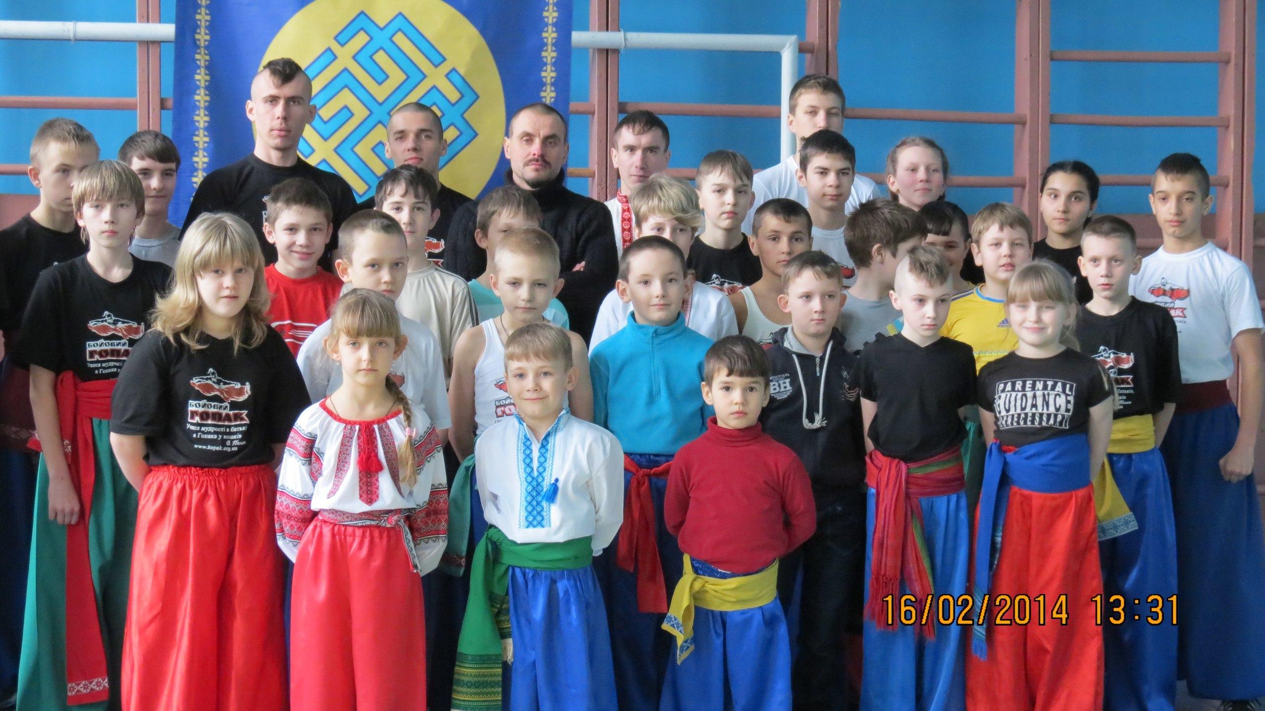 *** Школа Бойового Гопака Сварог Нетішин ***