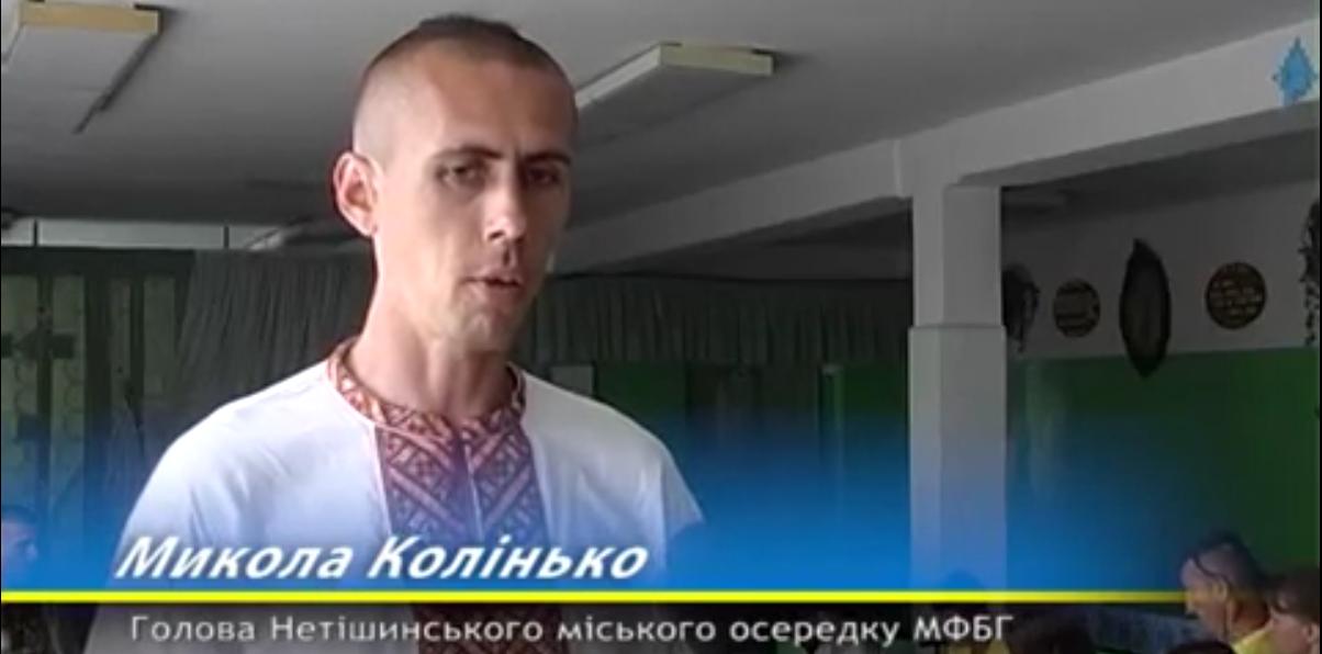 *** Семінар Бойовий Гопак - Нетішин 1-29 липня 2017 - відео ***