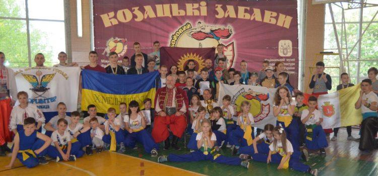 *** 29 Чемпіонат України з Бойового Гопака — Львів 11-12 травня 2019 року ***