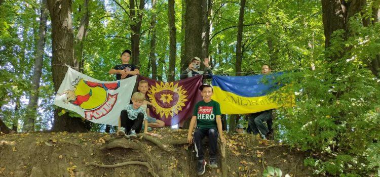 *** Таборування у лісі — Хмельницька Школа Бойового Гопака 2020-08-16 ***