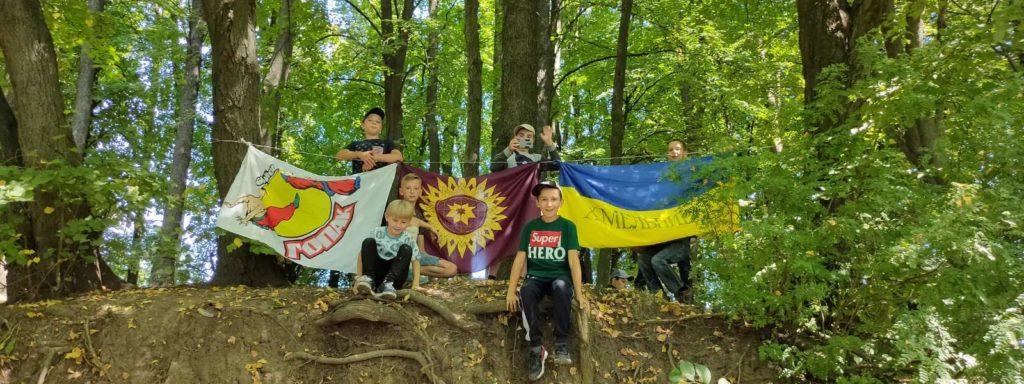 *** Таборування тренування змагання у лісі — Хмельницька Школа Бойового Гопака 2020-08-16 ***